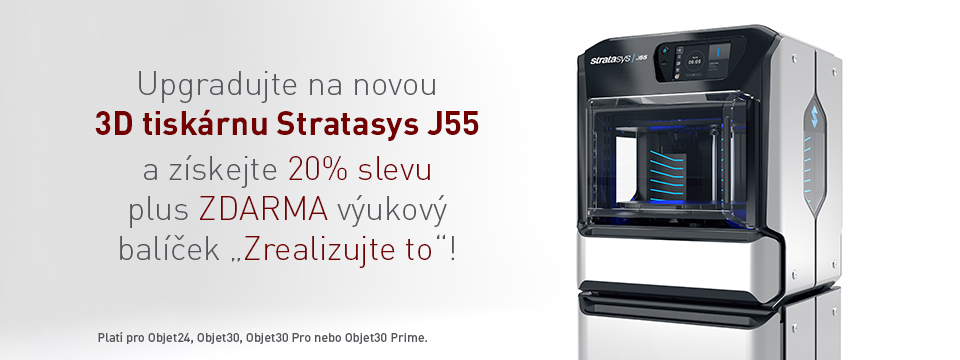 trade in j55